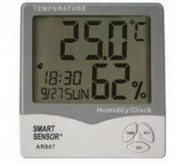 Dụng cụ kĩ thuật Thiết bị đo độ ẩm Smart Sensor AR807