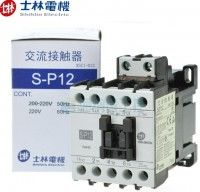 CONTACTOR & RELAY NHIỆT SP-12 SHIHLIN