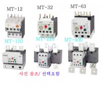 relay nhiêt - over load RELAY RELAY NHIỆT OVERLOAD MT-32 LS